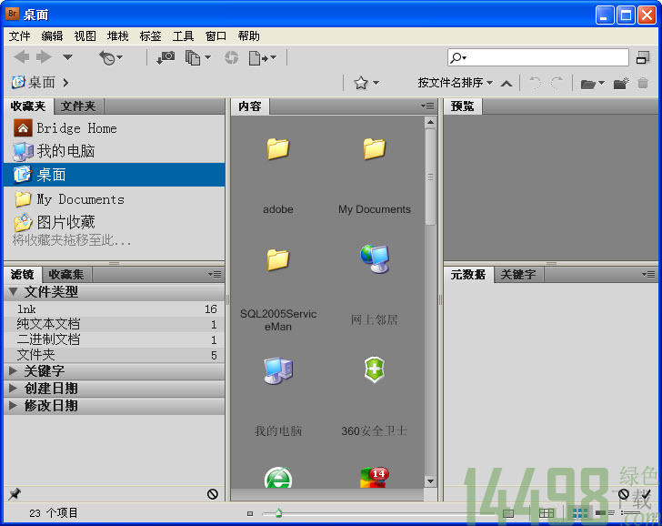Bridge CS3绿色版|Adobe Bridge CS3中文版