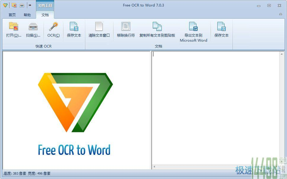 Free OCR to Word图片