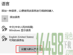 Win10系统SearchIndexer.exe应用出现错误怎么解决?