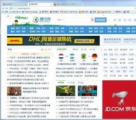 �L之影�g�[器(Slimjet Browser) V9.0.6.0 官方版