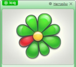 ICQ官方下载_ICQV8.2Build6901官方下载