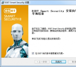 ESET Smart Security (ESET NOD32 安全套装) V9.0.349.16 简体版