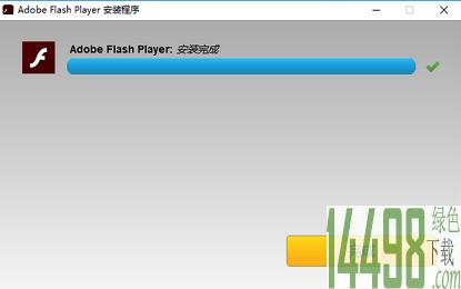adobe flash player 官方下�d_adobe flash player 官方免�M下�d【正式版】