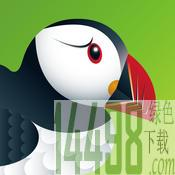 Puffin Web Browser浏览器