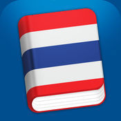 Learn Thai HD - Phrasebook for travel in Thailand iOS版|Learn Thai HD - Phrasebook for travel in Thailand iPhone/iPad版 4.